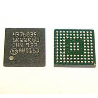IC Power Supply Nokia E65 Avilma