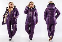 Лыжный костюм(Куртка+комбинезон). Синтепоне+подклад мех овчина. Размеры-48-50;52-54;56-58 код 142П