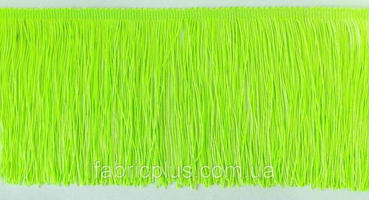 Бахрома танцевальная 15 см салатовый неон