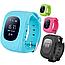Дитячі Наручні Розумні годинник Smart Baby Watch Q50 з GPS,Відстеження Кнопкою SOS Камерою Смарт для Дитини NEW!, фото 8