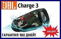 Колонка JBL Charge 3+ хаки (Haki). Портативная Джибиэль чардж три камуфляж. Блютуз колонка Жбл чарджер военная