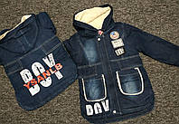 Демисизонная курточка на мальчика