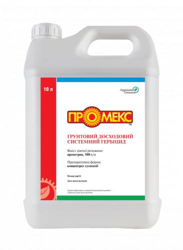 Гербіцид Промекс, к.с (аналог Гезагард) - 10 л | АХТ