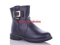 Півчобітки, черевики для дівчаток, фліс, розміри 32-37, фото 1