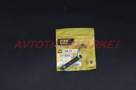 Форсунка охлаждения днища поршня 197-9367 Сaterpillar (CAT)
