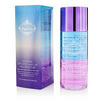 Средство для снятия макияжа Ottie Purple Dew Lip and Eye Makeup Mild Remover