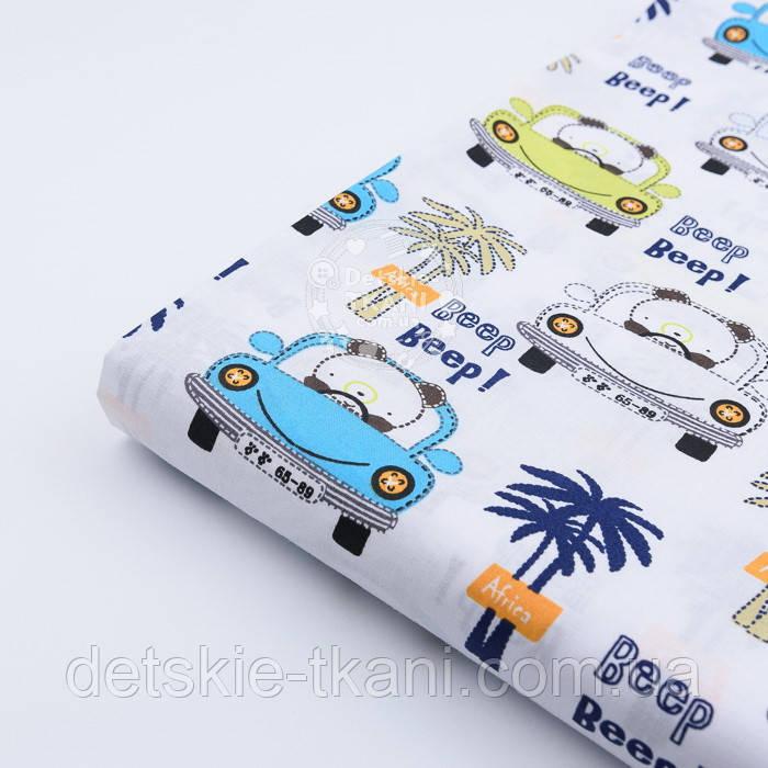 """Лоскут ткани""""Машинки с мишками и пальмы"""" на белом фоне 2399а, размер 41*80 см"""