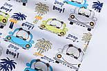 """Лоскут ткани""""Машинки с мишками и пальмы"""" на белом фоне 2399а, размер 41*80 см, фото 2"""