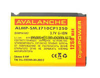Аккумулятор Avalanche P Samsung i710 (1250mAh)