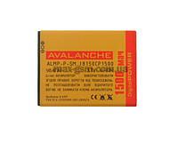 Аккумулятор Avalanche P Samsung i8150 (1500mAh)