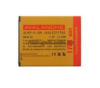 Аккумулятор Avalanche P Samsung i8260/i8262 (1700mAh)
