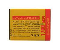 Аккумулятор Avalanche P Samsung i9100 (1700mAh)
