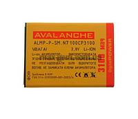 Аккумулятор Avalanche P Samsung N7100 (3100mAh) (тех. упаковка)