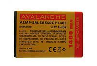 Аккумулятор Avalanche P Samsung S8500 (1600mAh)
