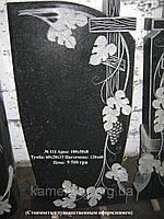 Памятник гранитный с оформлением