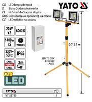 Прожектори 2 LED штатив h= 0.7-1.7 м 20 Вт 1400 Lm YT-81789