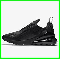 Мужские Кроссовки Nike Air Max 270 Чёрные Найк (размеры: 41,44,45) Видео Обзор