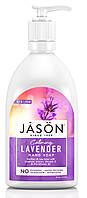 """Мыло для рук """"Лаванда"""", Jason Natural, 473 мл"""