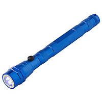 Ліхтарик телескопічний