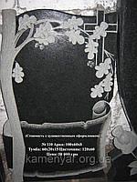 Памятник из гранита с оформлением