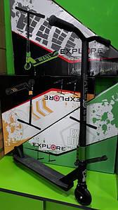Самокат трюковий Explore FLUBER SUPER 2*100 мм для екстримального катання AS120737 зелений
