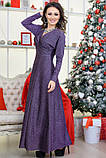 Длинное платье с люрексом Валери, сиреневое, фото 2