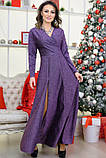 Длинное платье с люрексом Валери, сиреневое, фото 3
