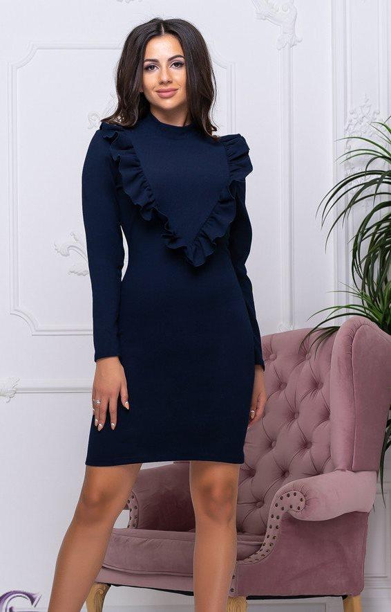 Платье облегающее с рюшем