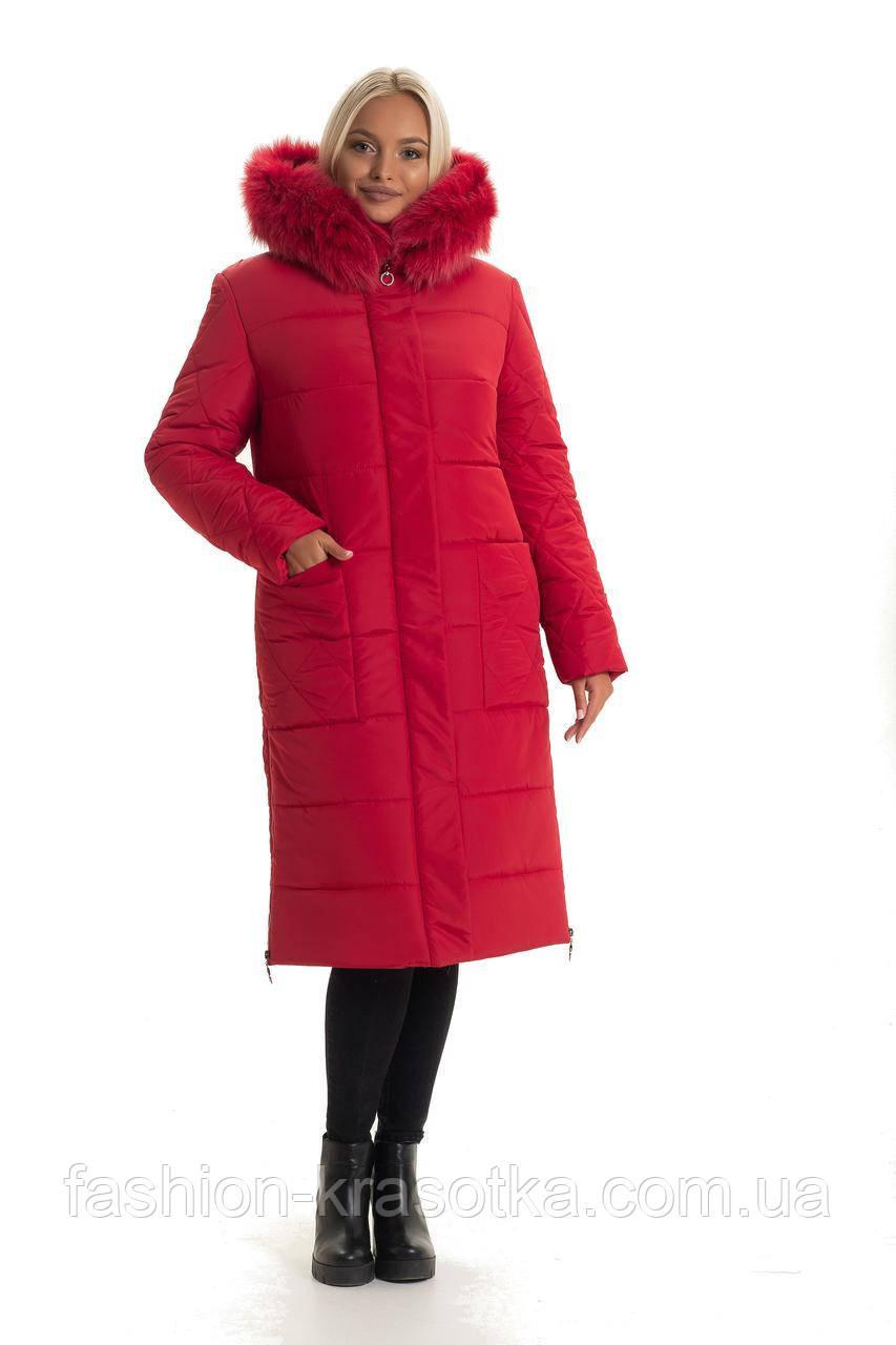 Женский зимний пуховик красного цвета,размеры:48-58.