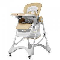 Детский стульчик для кормления CARRELLO Caramel CRL-9501/3 Desert Beige