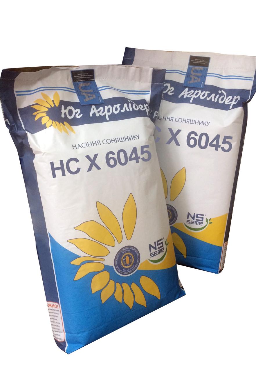 Семена подсолнечника НС Х 6045 (экстра 10,5 кг)
