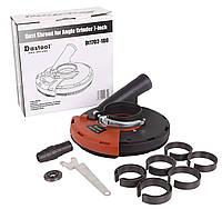 Кожух Dastool 180мм - адаптер на пылесос для угловых шлифмашин
