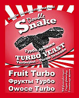 "Дрожжи спиртовые Double Snake Turbo Fruit 130г. ""Hambleton Bard""-Великобритания,Годен до:  г."