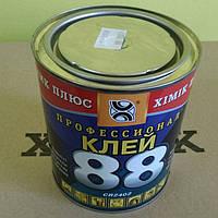 Клей 88