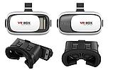 Очки виртуальной реальности с пультом VR Box 2.0 - 3D с пультом, фото 7