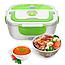 Ланч бокс с подогревом от сети 220V Electric lunch box Контейнер Для Еды еда ТОП ПРОДАЖ!, фото 10