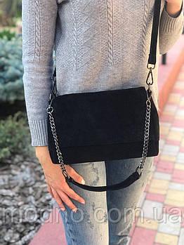 Жіноча замшева сумка через та на плече на три відділення Farfalla Rosso