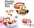 Ланч бокс с подогревом от сети 220V Electric lunch box Контейнер Для Еды еда ТОП ПРОДАЖ!, фото 2