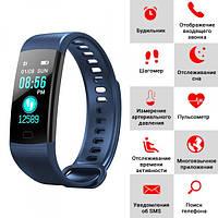 Фитнес-трекер Smart Bracelet Y5 Blue цветной экран, отслеживание сна, пульсомер, тонометр, будильник