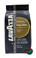 Кофе в зернах LAVAZZA Espresso Crema e Aroma 1 кг (1000гр.)