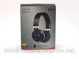 JBL B21 Headset копия, bluetooth наушники с FM MP3, голубые, фото 2