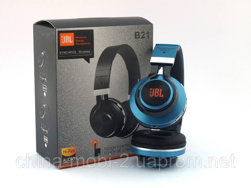 JBL B21 Headset копия, bluetooth наушники с FM MP3, голубые