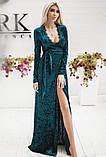 Вечернее платье в пол  Грация изумрудный, фото 2