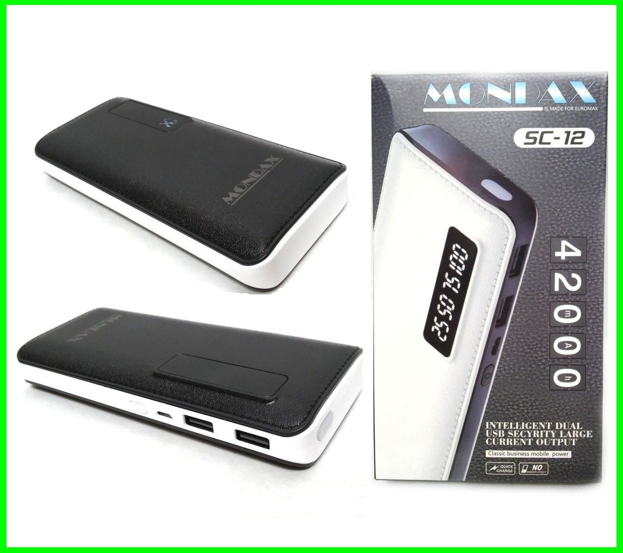 Power Bank с Дисплеем на 42000mAh Портативный Аккумулятор Повер Банк