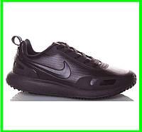 Кроссовки Nike Pegasus A/T Мужские Чёрные Найк (размеры: 40,41,42,43,44) Видео Обзор