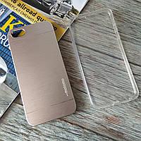 Чехлы для Iphone 5/5s Motomo + силиконовый (серебристый)