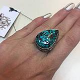 Бирюза красивое кольцо капля с бирюзой в серебре. Кольцо бирюза 18 размер Индия!, фото 4