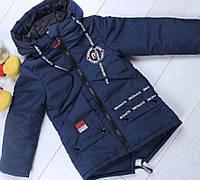 Детская куртка  ветровка оптом 98-128 75