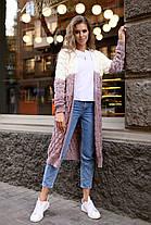 Кардиган вязанный в расцветках 04р7050, фото 2