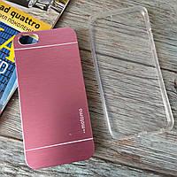 Чехлы для Iphone 5/5s Motomo + силиконовый (розовый)